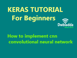 how to implement cnn convolutional neural network using keras